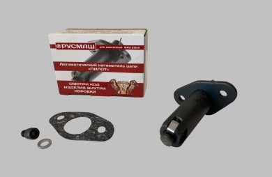 Chain tensioner automatic mechanical