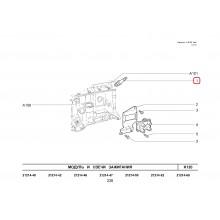 Свещи комплект 4бр. за двигател карбураторен 1.6