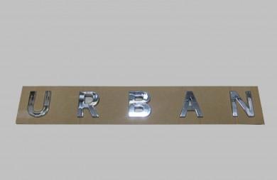 Емблема URBAN задна врата