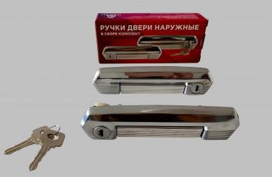 Ключалки сребристи комплект