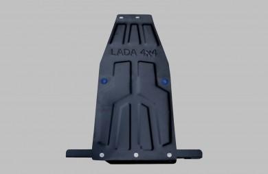 Защита картер Niva 4X4 голяма