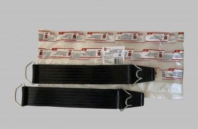 Ластици закрепване резервна гума комплект - 263Р