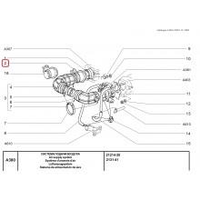 Датчик за разход на въздуха 21214 Bosch: 0 280 218 116