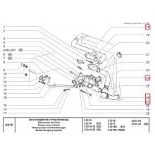 Съединения водни комплект 21213- 21214  АвтоВАЗ