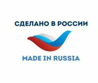 Русия външен пазар